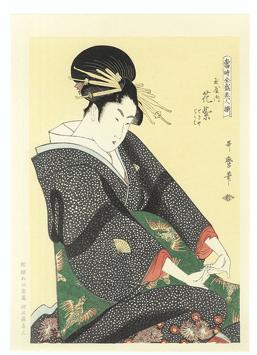 Hanamurasaki of the Tamaya  by Utamaro (1750 - 1806)