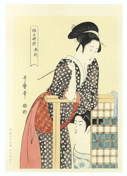 Hour of the Sheep (2 pm) by Utamaro (1750 - 1806)