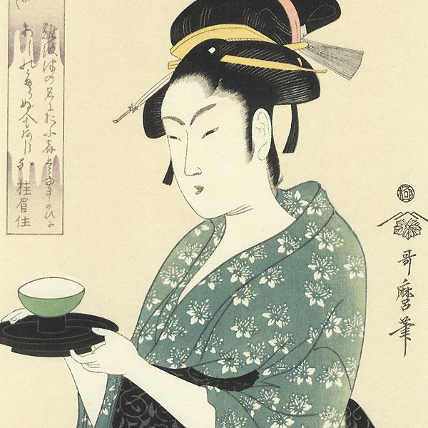 Naniwaya Okita  by Utamaro (1750 - 1806)