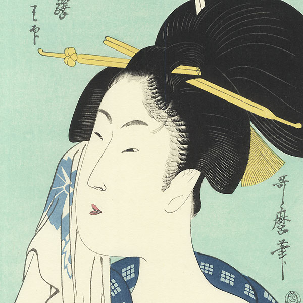 Ha...of the Southern Station  by Utamaro (1750 - 1806)