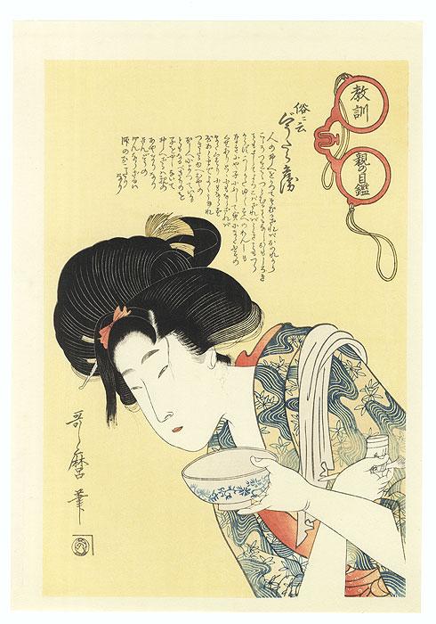 Tipsy by Utamaro (1750 - 1806)