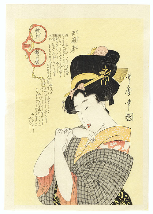 Drastic Price Reduction Moved to Clearance, Act Fast! by Utamaro (1750 - 1806)