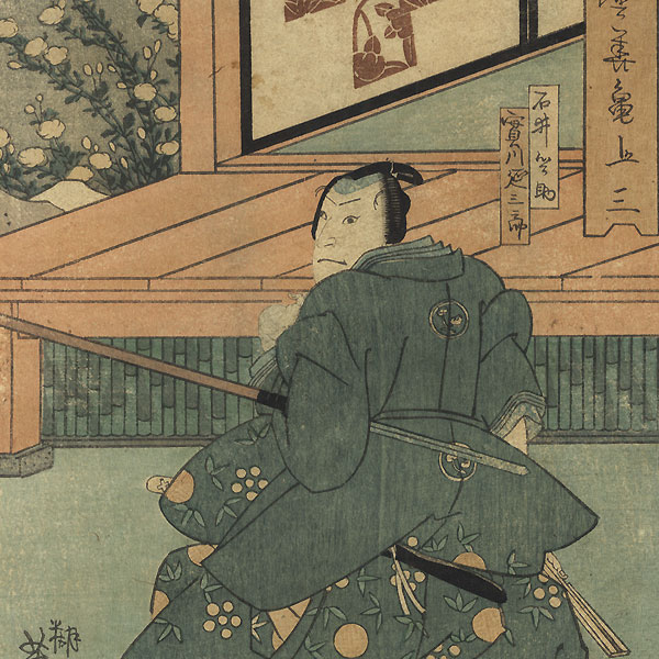 A Clearance Opportunity! Meiji or Edo era Original by Yoshitaki (1841 - 1899)