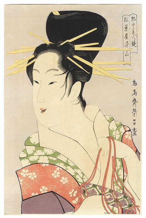 Someyama of the Matsubaya by Eisho (1790 - 1799)