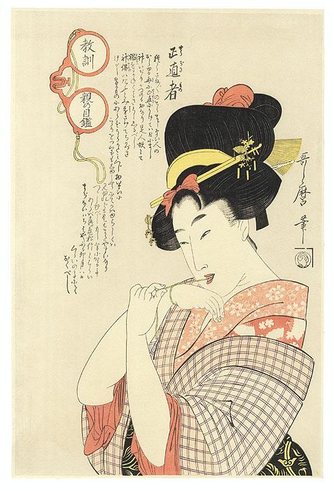 The Gullible Type by Utamaro (1750 - 1806)