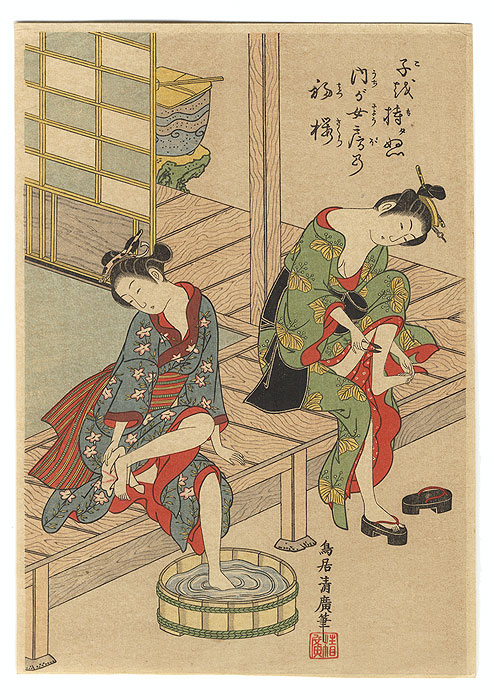 Fine Old Reprint Clearance! A Fuji Arts Value by Kiyohiro (active 1737 - 1776)