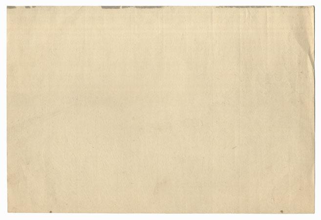 Fine Old Reprint Clearance! A Fuji Arts Value by Hokuju (active circa 1789 - 1818)