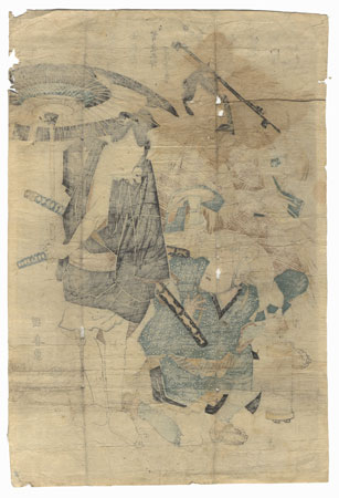 A Clearance Opportunity! Meiji or Edo era Original by Kuniyasu (1794 - 1832)