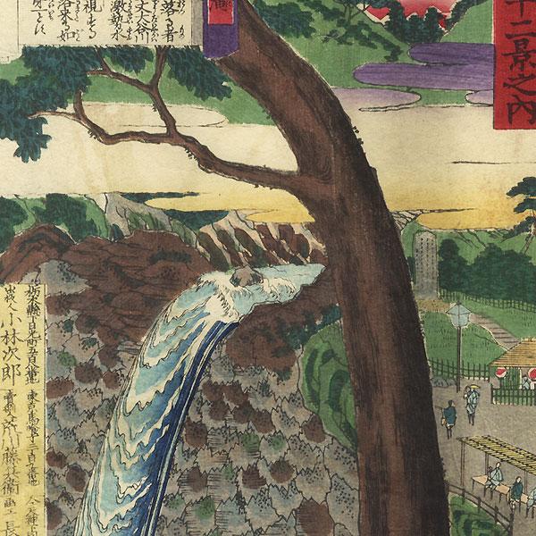 A Clearance Opportunity! Meiji or Edo era Original by Hasegawa Chikuyo (active circa 1870s - 1880s)