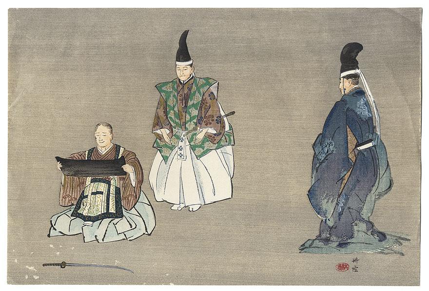 A Clearance Opportunity! Shin-hanga or Modern era Original by Tsukioka Kogyo (1869 - 1927)