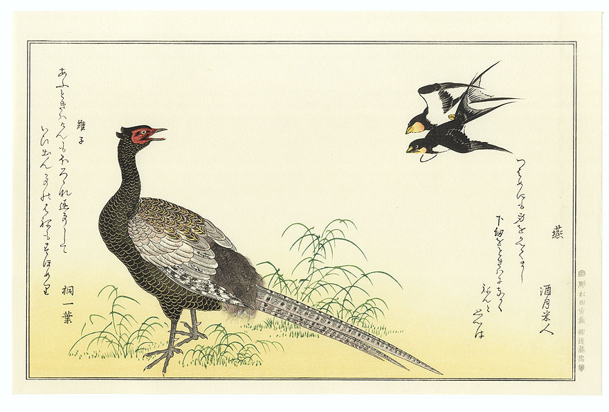 Swallows and Green Pheasant by Utamaro (1750 - 1806)