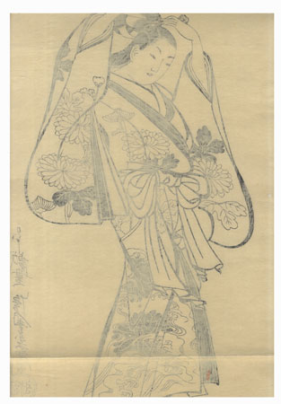 Offered in the Fuji Arts Clearance - only $24.99! by Kaigetsudo Anchi (active circa 1700 - 1716))