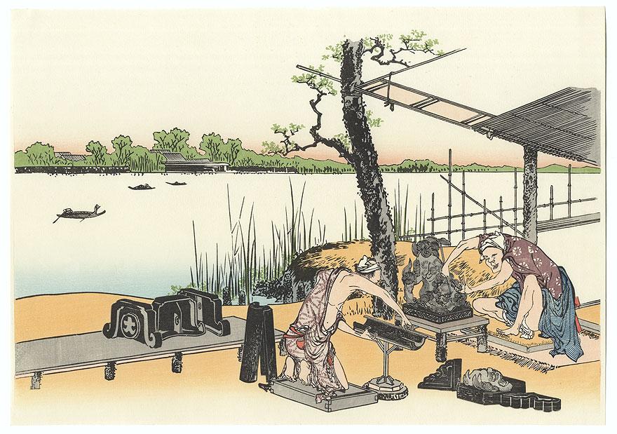 Ceramic Factory at Imado, Asakusa by Hokusai (1760 - 1849)