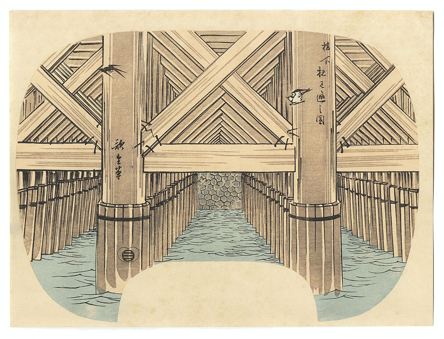 Looking through the Pilings under the Bridge Fan Print by Hiroshige (1797 - 1858)