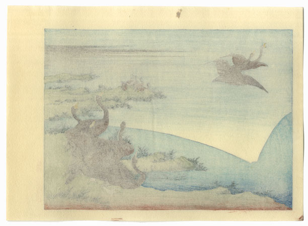 Reflection of Mt. Fuji in a Pond by Hokusai (1760 - 1849)