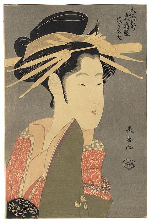 Tsukasa-dayu of the Higashi-Ogiya  by Choki (active circa 1785 - 1805)