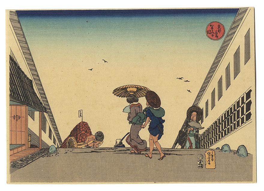 Kasumigaseki by Kuniyoshi (1797 - 1861)