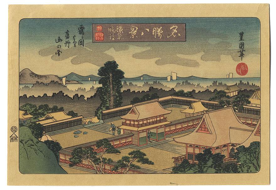 Palace Complex by Toyokuni I (1769 - 1825)