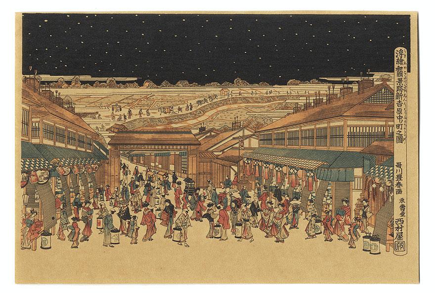 Naka-no-cho in the New Yoshiwara by Toyoharu (1735 - 1814)
