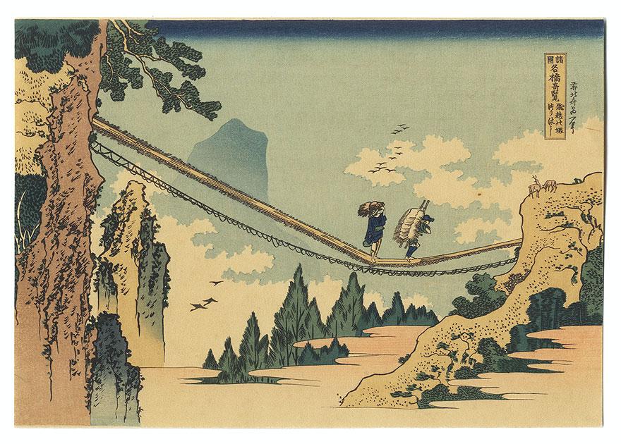 Suspension Bridge between Hida and Esshu Provinces by Hokusai (1760 - 1849)