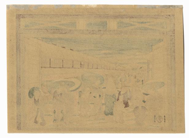 Snowy Day by Edo era artist (not read)