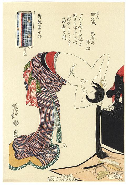 An Order of Noodle Stripes by Toyokuni III/Kunisada (1786 - 1864)