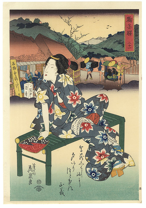 Mariko, Station No. 21 by Eisen (1790 - 1848)