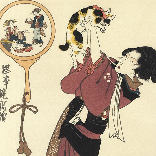 Beauty Playing with Cat by Toyokuni III/Kunisada (1786 - 1864)