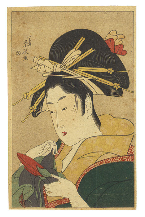 Offered in the Fuji Arts Clearance - only $24.99! by Eisui (active circa 1790 - 1823)