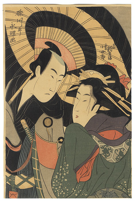 Fine Old Reprint Clearance! A Fuji Arts Value by Rekisentai Eiri (active circa 1781 - 1818)
