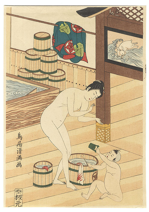 Fine Old Reprint Clearance! A Fuji Arts Value by Kiyomitsu (1735 - 1785)