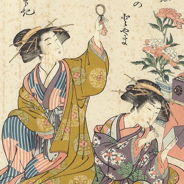Offered in the Fuji Arts Clearance - only $24.99! by Shigemasa (1739 - 1820)