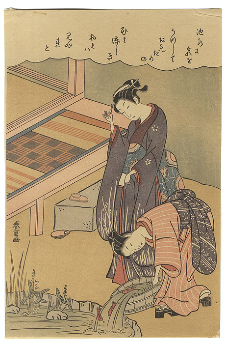 Offered in the Fuji Arts Clearance - only $24.99! by Harushige (1747 - 1818)