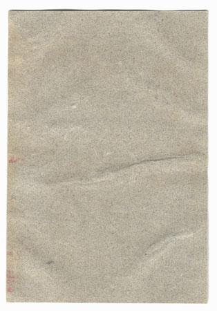 Fine Old Reprint Clearance! A Fuji Arts Value by Yoshiiku (1833 - 1904)