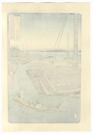 Nagato Province, Shimonoseki by Hiroshige (1797 - 1858)