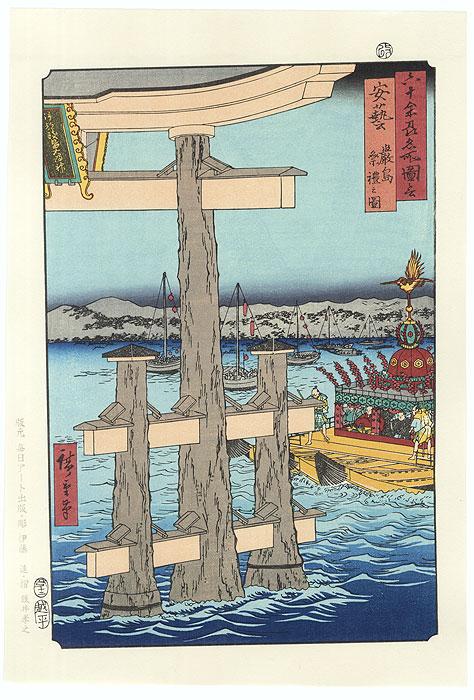 Aki Province, Itsukushima, Depiction of a Festival by Hiroshige (1797 - 1858)