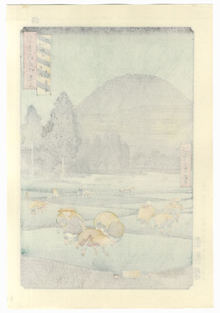 Hoki Province, Ono, Distant View of Mount Daisen by Hiroshige (1797 - 1858)