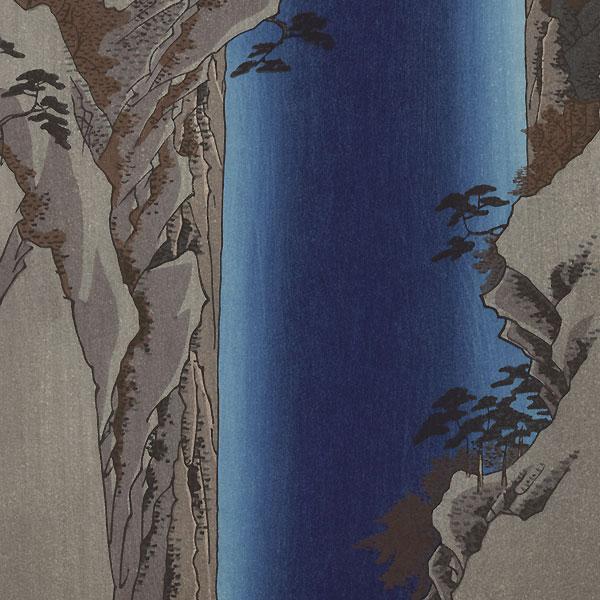 Mino Province, Yoro Waterfall by Hiroshige (1797 - 1858)
