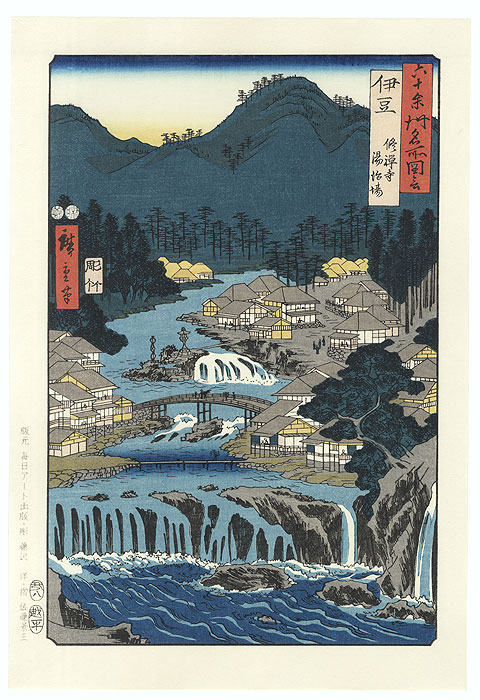 Izu Province, the Hot Springs of the Shuzen Temple by Hiroshige (1797 - 1858)