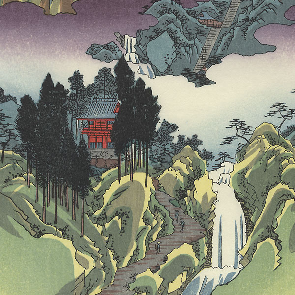 Mikawa Province, Horai Temple Mountains by Hiroshige (1797 - 1858)