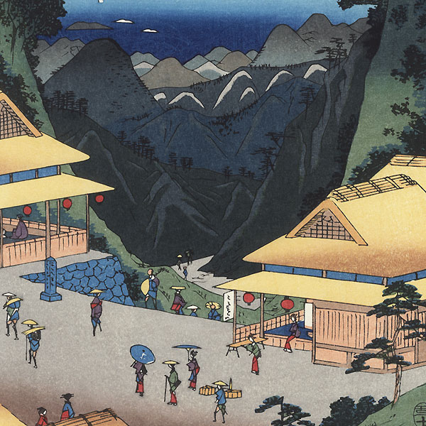Ise Province, Mount Asama, Teahouses on the Mountain Pass by Hiroshige (1797 - 1858)