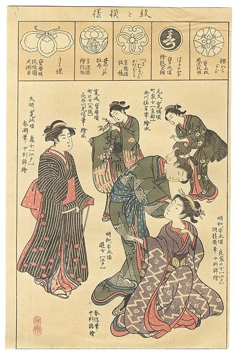 Five Beauties by Edo era artist (unsigned)