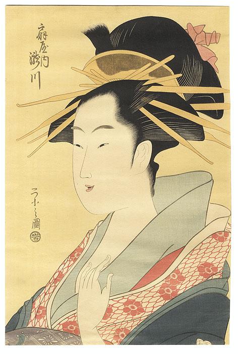 Segawa of the Ogiya by Eishi (1756 - 1829)