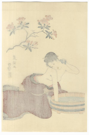 Beauty Bathing by Toyokuni I (1769 - 1825)
