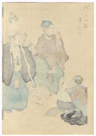 Rokujizou, 1927 by Yamaguchi Ryoshu (1886 - 1966)