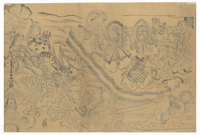 Fine Old Reprint Clearance! A Fuji Arts Value by Sugimura Jihei (circa 1681 - 1703)