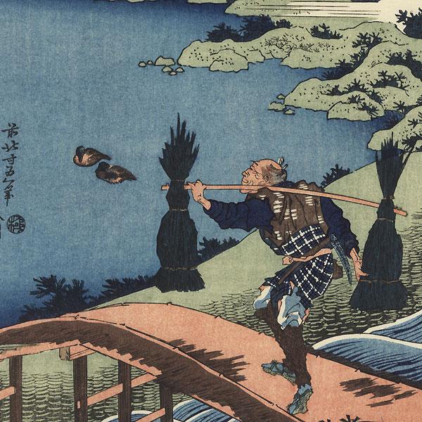 Tokusa Kari (Gathering Rushes) by Hokusai (1760 - 1849)