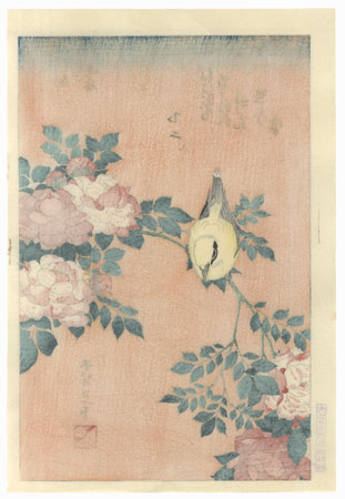 Nightingale and Roses by Hokusai (1760 - 1849)