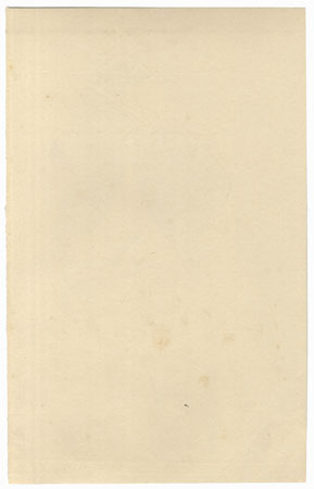 Fine Old Reprint Clearance! A Fuji Arts Value by Enkyo (1749 - 1803)