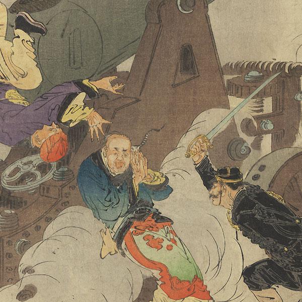 Fuji Arts Overstock Triptych - Exceptional Bargain! by Gekko (1859 - 1920)